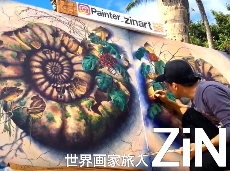 アイキャッチ…描くことに没頭する世界画家旅人の姿