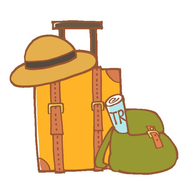 旅行を楽しく終わらせる。